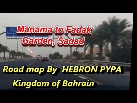 Manama To Fadak Garden, Sadad, bahrain  VIDEO ROAD MAP