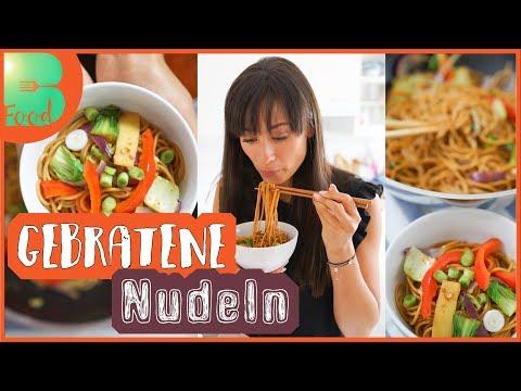 chinesische-gebratene-nudeln---gesundes-rezept---einfach-asiatisch-kochen---kalorienarm