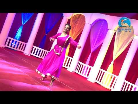 Chu Liya Chu Liya Yesu Ne (Solo Dance)
