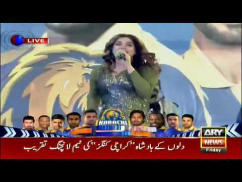 Desan Da Raja By Komal Rizvi StunninG Performance At Karachi Kings Team Launch Ceremony720p