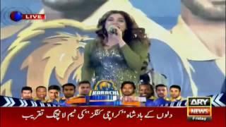Desan Da Raja By Komal Rizvi StunninG Performance At Karachi Kings Team Launch Ceremony720p