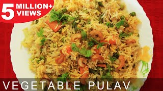 Vegetable Pulao | Quick & Easy To Make Main Course Recipe | Easy Rice Recipes | Kanak's Kitchen