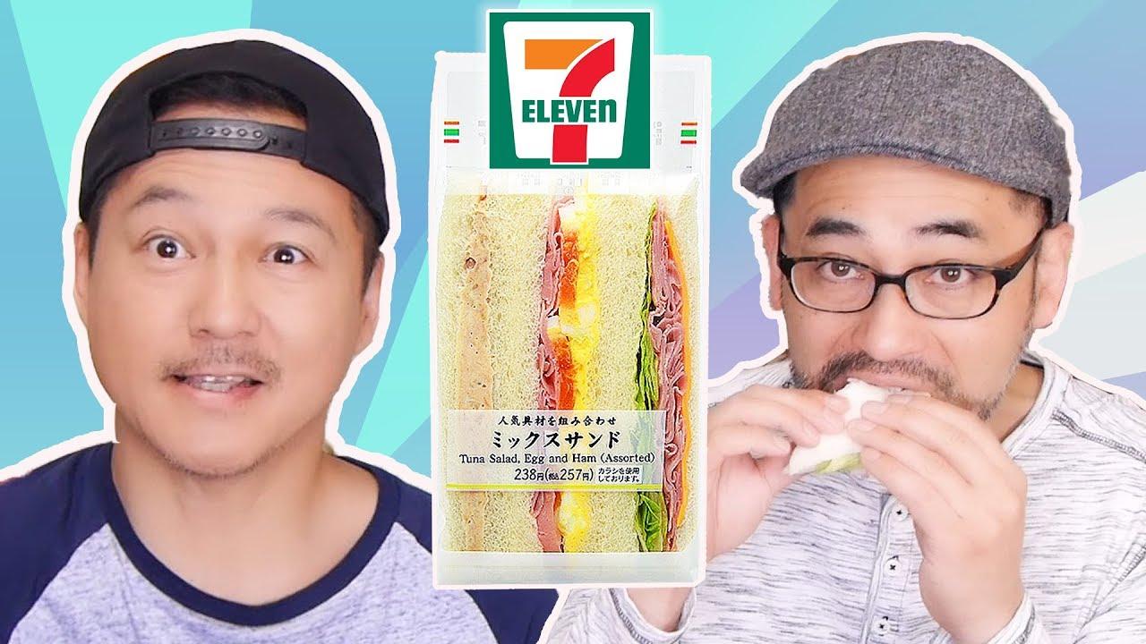 Epic 7-11 Sandwich Taste Test