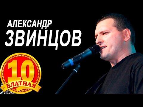 Клип Михаил Круг – Владимирский централ « Clipafon