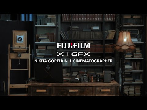 PRO.VIDEO - Никита Горелкин - Мастер-класс FUJIFILM