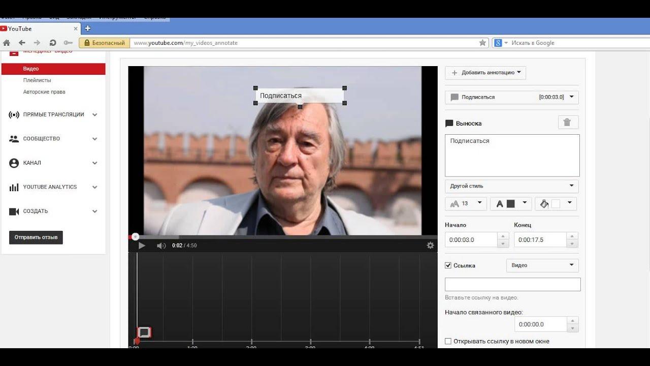 Как сделать ссылку на подписку на youtube фото 223