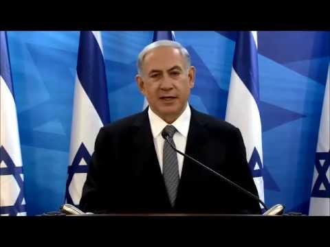 PM Netanyahu's Statement on ICC Prosecutor's Decision