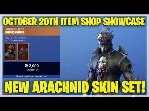 Fortnite Item Shop NEW SPIDER KNIGHT SKIN! [October 20th, 2018] (Fortnite Battle Royale)