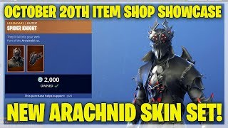 Fortnite Item Shop NEW SPIDER KNIGHT SKIN! [October 20th, 2018] (Fortnite Battle Royale)