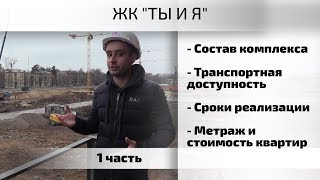 видео Новостройки в Лосиноостровском районе, Москва