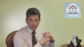 видео Административная ответственность по требованию потерпевшего
