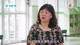 Publication Date: 2018-09-04 | Video Title: 坪石小學遷校 校長感言不捨【大開眼界#149】