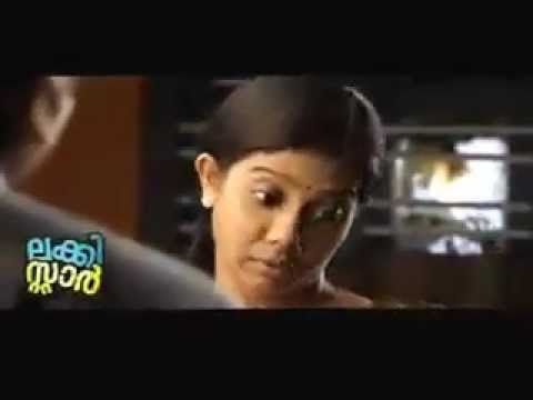 Download Lucky Star promo - Virej playing a title character.