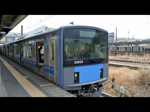 Seibu Shinjuku-Haijima Line driver's view from Seibu-Shinjuku to Haijima in Japan