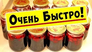КЛУБНИЧНОЕ варенье за 5 минут!!! Вкусное Варенье из Клубники!!! Strawberry jam