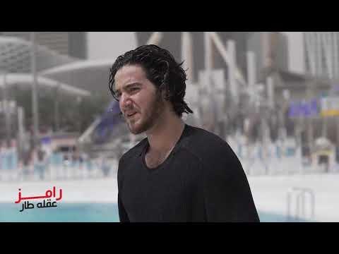 عصبية أحمد مالك ورد فعل قوى بعد رؤية رامز جلال في رامز عقله طار