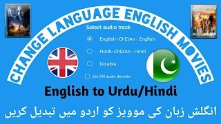 How To Change Language Movie Dual audio English To Urdu Hindi MX Player on Android