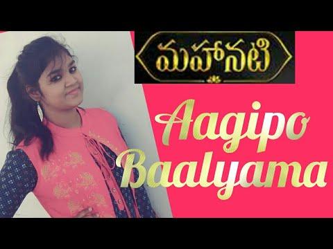 Aagipo Baalyama Song || Mahanati