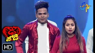 Kanha and Keshavi Performance | Dhee Jodi | 3rd April 2019    | ETV Telugu