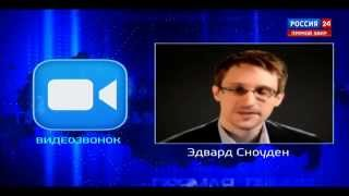 Эдвард Сноуден вопрос Путину