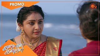 Kannana Kanne - Promo | 20 April 2021 | Sun TV Serial | Tamil Serial