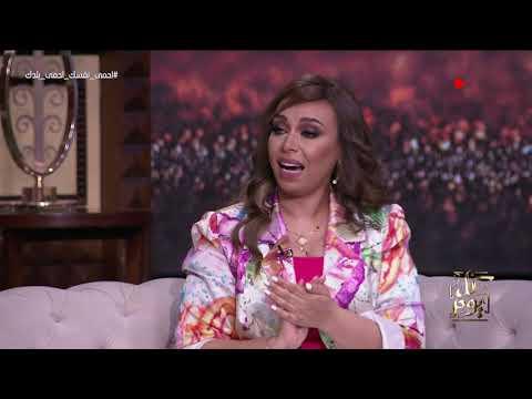 كل يوم - المطربة مروة ناجي: المسرح خد مني وقت كبير لاني بحبه  - 22:57-2020 / 8 / 3