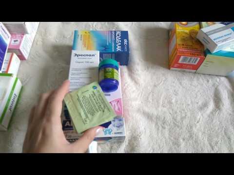 Детская аптечка для детей 3,6 и 7 месяцев. При стоматите,кашле,насморке, для живота и т.д.