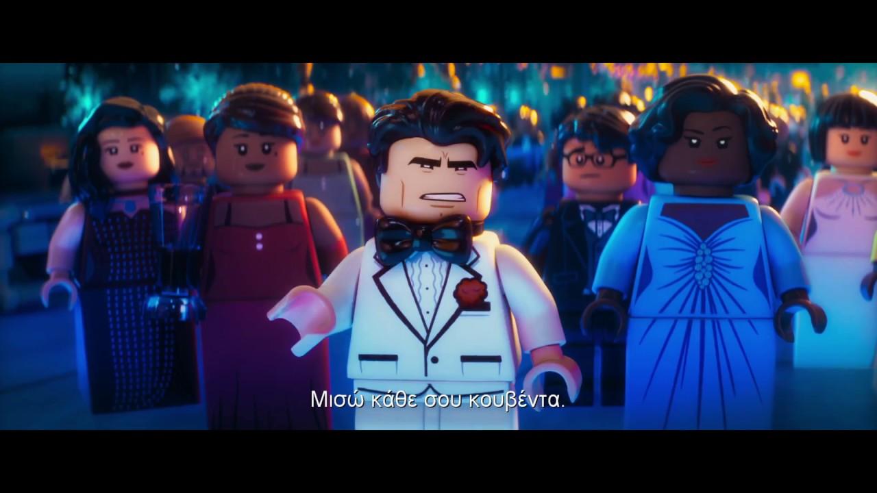 Η Ταινία LEGO® Batman™ (The LEGO® Batman™ Movie) - Main Trailer (Gr Subs)