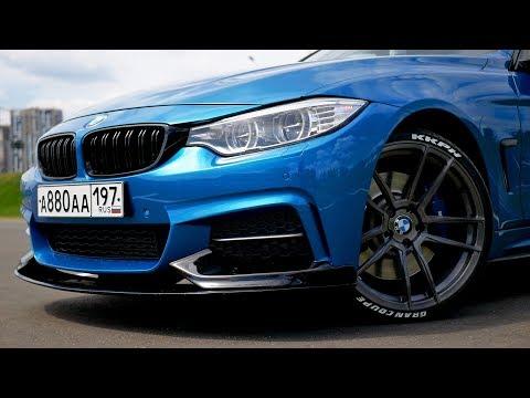 Тест-драйв BMW 4 F36 Gran Coupe Stage 1 (290HP)