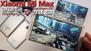 Xiaomi Mi Max 3/64Gb vs Mi Max 2/16Gb. Порівняння| Розпакування| Тести