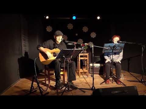 Gnom (Гном) Lieder Und Gedichte Nach Nika Turbina