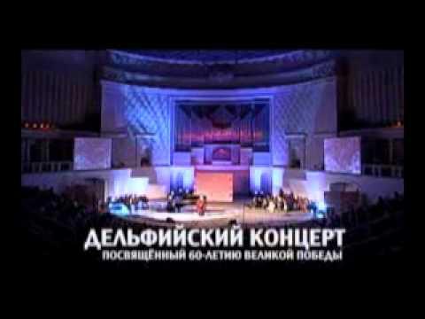 Фильм Четвертые молодежные Дельфийские игры России
