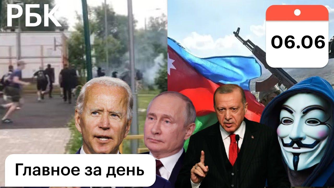 Как не допустить Третьей мировой войны Эксперты со всего мира обратились к Путину и Байдену