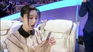 Card Trick for Fan Bingbing