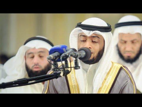 تلاوة ترقق القلب لسورة المؤمنون من رحاب المسجد الكبير   القارئ أحمد النفيس