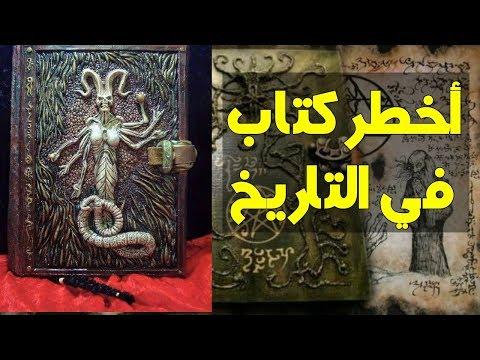 كتاب مش جوازة والسلام