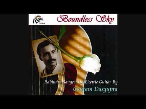 Gautam Dasgupta Electric Steel Guitar (Hawaiian) E ki Labonye Purno Prano Rabindrasangeet