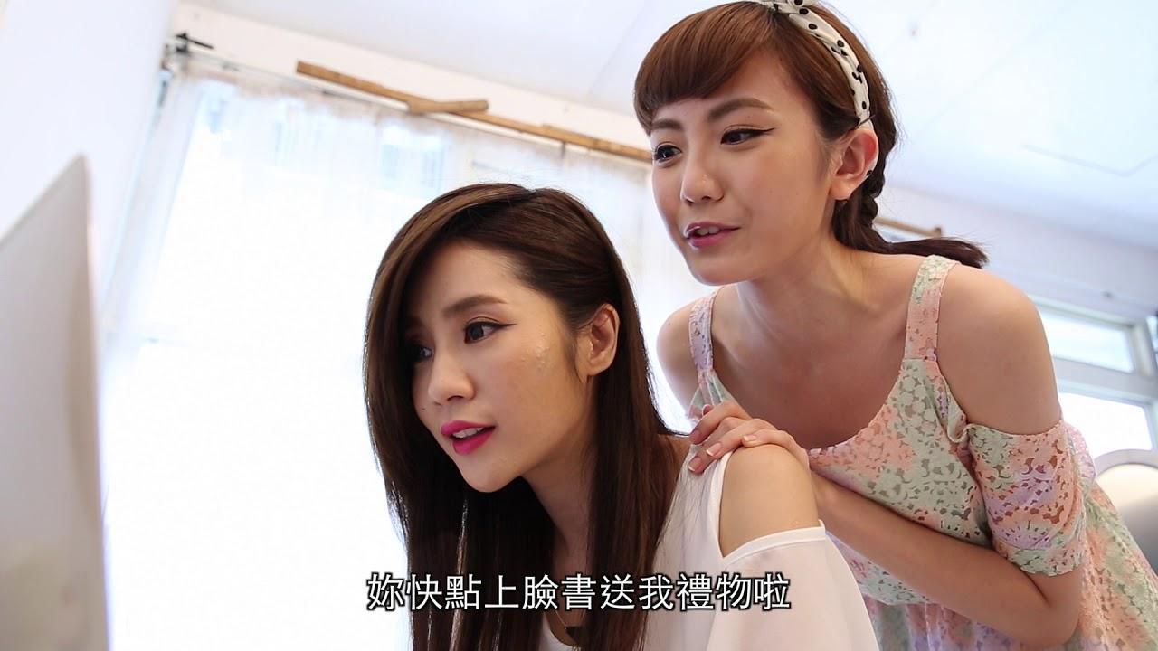 小三美日平價美妝。商業CF。微電影廣告 - YouTube