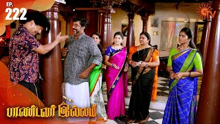Pandavar Illam - Episode 222 | 10 August 2020 | Sun TV Serial | Tamil Serial