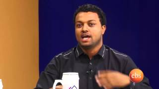 Enchewawet Season 3 Ep 8 - Interview with Tewodros Tesfaye - Part 2
