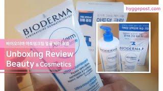 언박싱 화장품 리뷰 BIODERMA Atoderm cr…