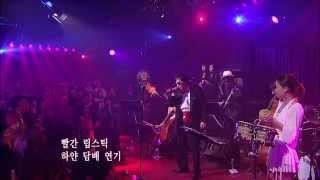 308회 신해철 - 재즈 카페