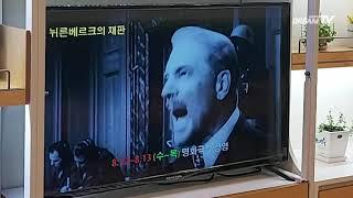 [시민기자가 간다_정금산 기자] 경기도 유일 실버 영화관, 명화극장