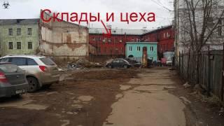 Бывшая швейная фабрика имени Н К  Крупской в Ярославле