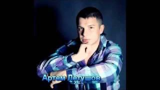Урок Артема  Летушова 2010-10-19