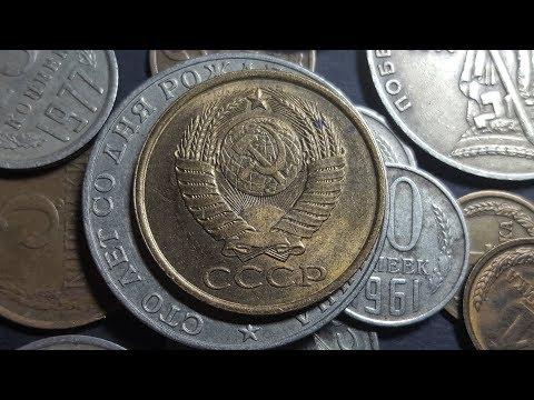 Soviet Coins
