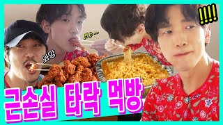 Rain And A Special Guest Get In Their ✨Immaculate✨ Pajamas For A Lying-Down Broadcast Mukbang