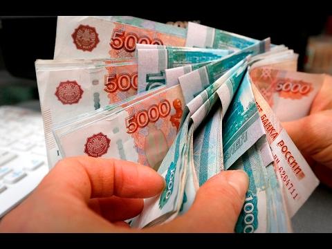Простой и сильный заговор на богатство заговор деньги 5 копеек