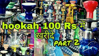 Cheap price Hookah market saket in delhi | hookah shop | wape cheap price | delhi market