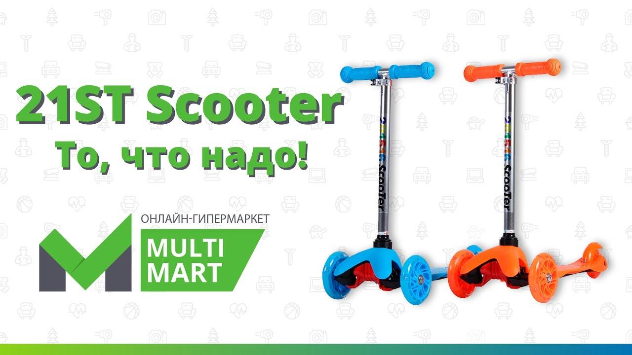 Выбрать и купить самокаты 21st scooter можно в каталоге shop. By. У нас самые выгодные цены и большой выбор. Отзывы. Фото. Характеристики.